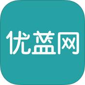 优蓝app免费版