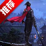 流星蝴蝶剑安卓v1.0.351900 最新版