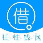 任性钱包app官方版