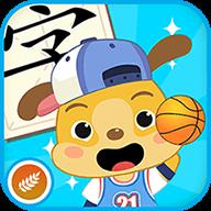麦田认字宝宝识字拼音版app2.5.0