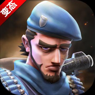战地指挥官变态版1.0安卓版
