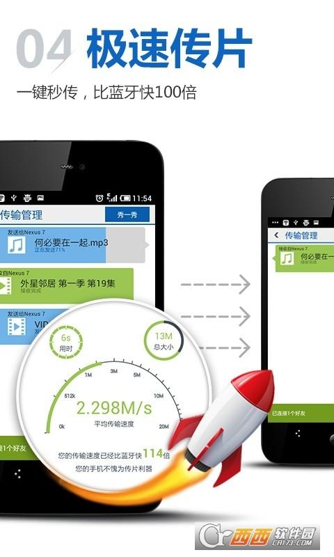 暴风影音官方最新版app v7.2.01.01手机版