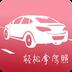 驾照考试一点通app
