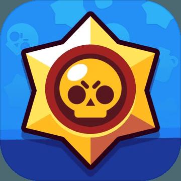 矿星之争Brawl Stars1.0安卓版