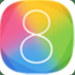 高仿苹果6桌面美化app