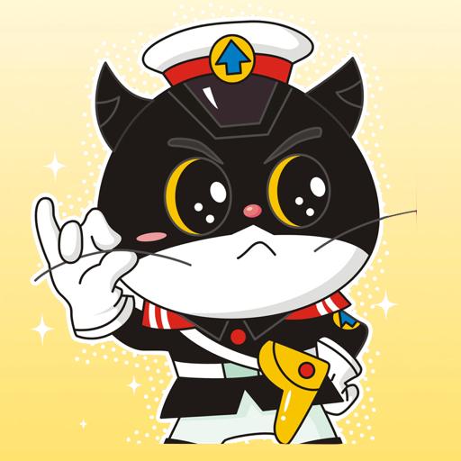 黑猫警长儿童学习教育故事2.0.0