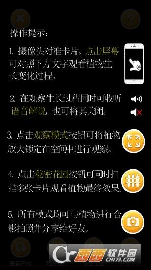 长啊长app 1.0.1706191420安卓版