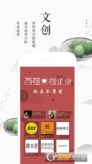 手艺app 1.9.15安卓版