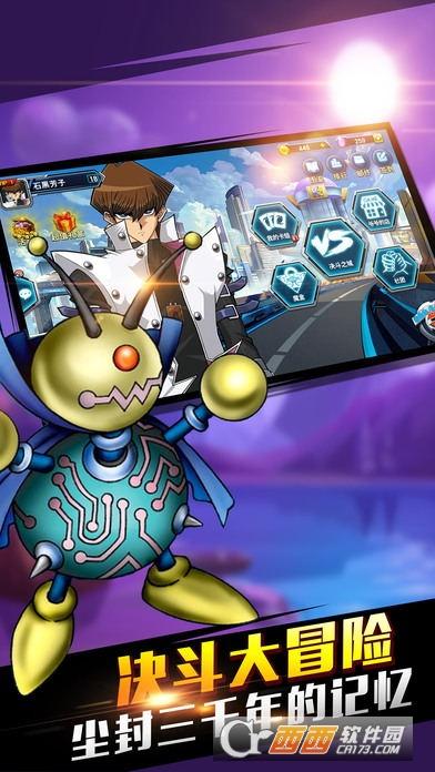 决斗游戏王手游 v1.1苹果版