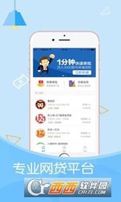借钱邦最新版app v2.0.0