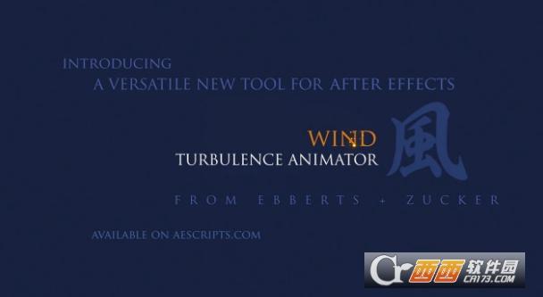 风吹粒子AE特效脚本Wind v1.00 官方版