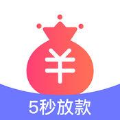 闪电贷款王app平台官网v1.7安卓版
