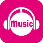 咪咕音乐app免流量会员最新版