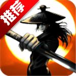 卧虎藏龙2手游九游版v1.0.28 安卓版