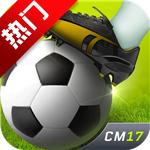 豪门足球风云官方安卓版v1.0.584 公测版