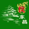 悦东昌ios手机版app