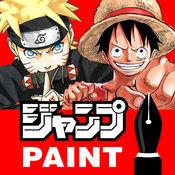 jump paint官方版V11.0 安卓版