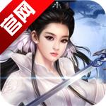 烈火龙女传奇官方版v1.0 安卓版