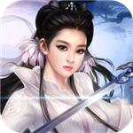 烈火龙女传奇最新版v1.0 最新版