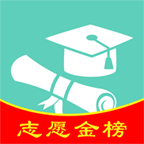 高考志愿君app3.0.4 安卓官方版