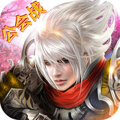 IOS梦幻战纪游戏官方版v1.10.0