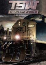 模拟火车世界(TSW) 汉化硬盘版