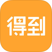 得到app手机版v8.5.0安卓版
