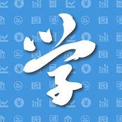 昆明学考网app官方正式版v2.4.0最新版