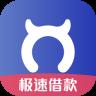 牛呗借款借钱app