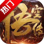 悟空传手游最新版v1.0.21 安卓版