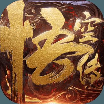 悟空传手游百度版1.0.21安卓版