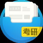 口袋题库考研app官方破解版
