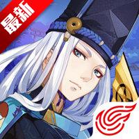 阴阳师onmyoji台服版v1.0.20最新版