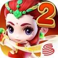 梦幻西游无双2安卓版1.3.6 最新版