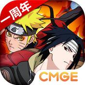 火影忍者忍者大师iphone/ipad版V3.2.0 官方ios版