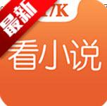 17K小说阅读手机版