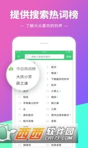 铃声多多app官方版 v8.6.8.0手机版