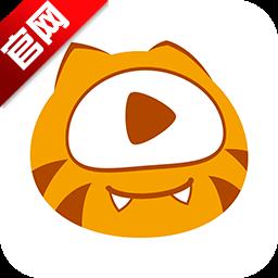 虎牙直播官方正式版app
