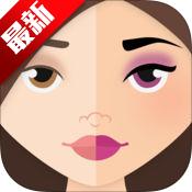 一键卸妆appv1.0 官方版
