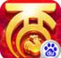 大�西游(王者PK�)手游uc版1.1.89安卓版