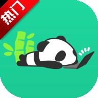 熊猫直播官方正式版app