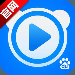 百度视频官方最新版appv7.36.0安卓版