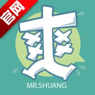 爽哥英语官方app