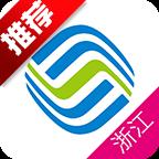浙江移动手机营业厅appv4.0.0