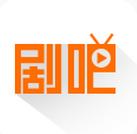 剧吧视频APP2.1.0安卓版