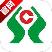 河北农信手机银行2.0