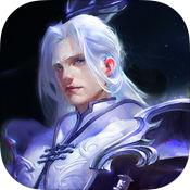轩辕战刃手游ios版v1.0 苹果版