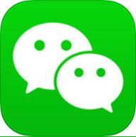 微信iOS最新版v7.0.12苹果版