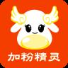 微信加粉精灵助手免费版app