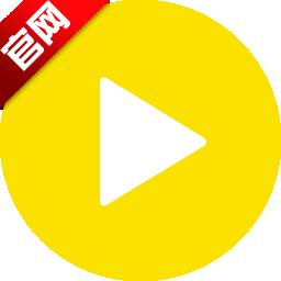 PotPlayer韩国万能播放器